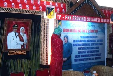 BBGRM KE XI DAN HKG - PKK KE 42 TAHUN 2014