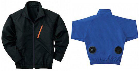 Inovasi Penggunaan AC Pada Jaket AC Buatan Jepang AC yang dimaksud adalah Air Cooling dan bukan Air Conditioner walaupun nama produk ini Air Conditioned Jacket