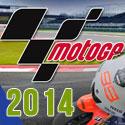 Tenda Kerucut Di Acara Nonton Bareng MotoGP